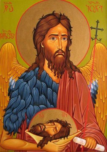 წმინდა იოანე ნათლისმცემლის თავის ქალას უცნობი ისტორია