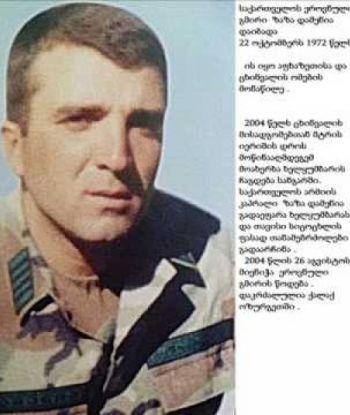 """""""ეს იყო უყოყმანოდ სიკვდილი მეგობრების გადასარჩენად..."""" - დღეს საქართველოს ეროვნული გმირი ზაზა დამენია 45 წლის გახდებოდა"""