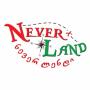 Neverland Teens-ი - სადღესასწაულო კლუბი მოზარდებისთვის, განსხვავებული, არასტანდარტული დაბადების დღის წვეულებები